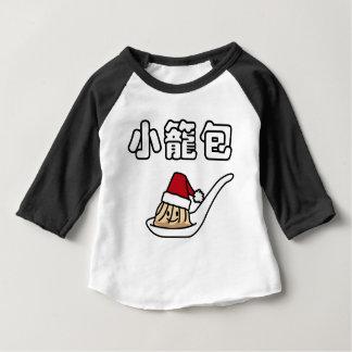 Xiaolongbao Chinese Soup Dumpling Dim Sum Santa Ha Baby T-Shirt