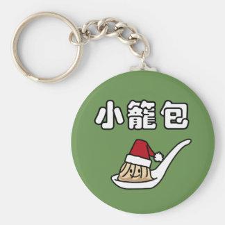 Xiaolongbao Chinese Soup Dumpling Dim Sum Santa Ha Keychain
