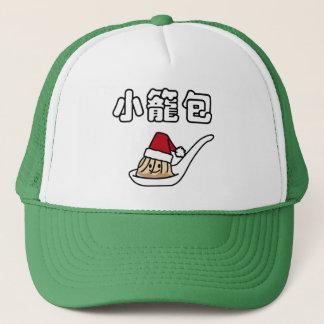 Xiaolongbao Chinese Soup Dumpling Dim Sum Santa Ha Trucker Hat