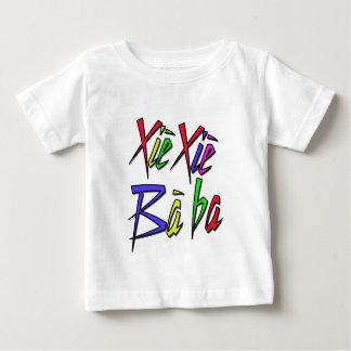 xiexie ba ba - thank you daddy baby T-Shirt