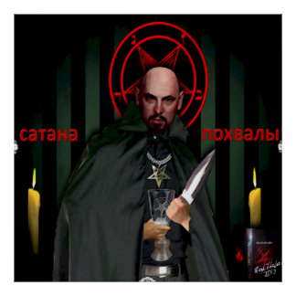 XL Saint Lavey Russian Style Icon Poster