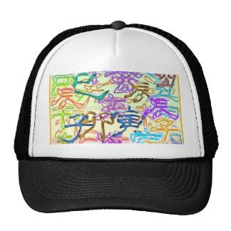 XMAS CELEBRATION ART - jumbled CHINESE CHARACTERS Trucker Hat