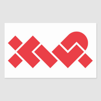 XWP Sticker, White/Red