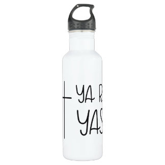 Ya Rabbi Yasou (O Lord Jesus) Water Bottle