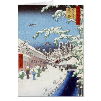 Yabu Street Below Atago – Ando Hiroshige Card