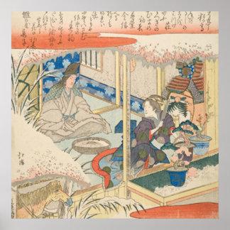 Yadorigi (The Ivy, 宿木) Bonsai Poster
