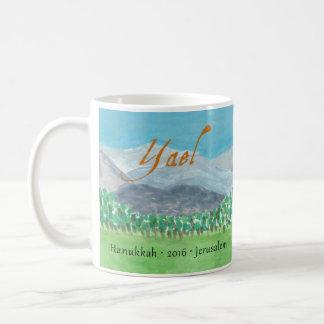 Yael's Bat Mitzvah Mug