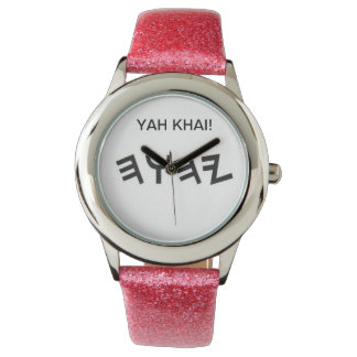 YAH Lives Womens Watch