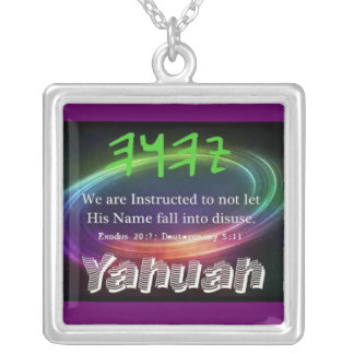 Yahuah Necklace