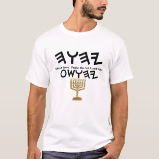 Yahuah Yahusha with Menorah T-Shirt