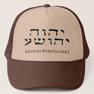 Yahushua Hat