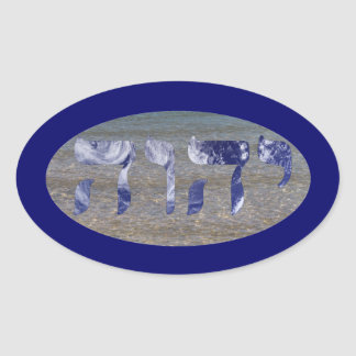 Yahweh on Water Oval Sticker