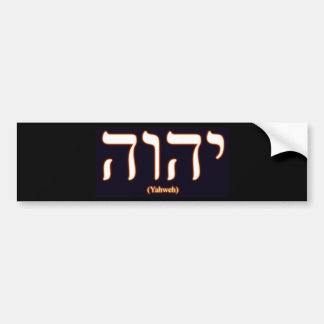 Yahweh (written in Hebrew) Bumper Sticker