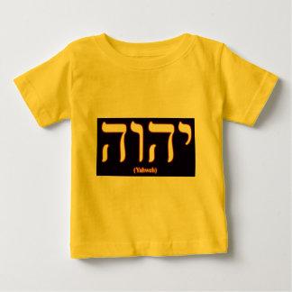 Yahweh (written in Hebrew) Toddler Shirt