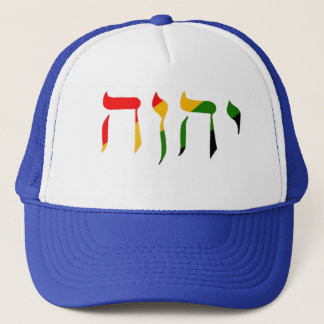 YAHWEH (YHVH-YHWH) in  Hebrew Letter Trucker Hat