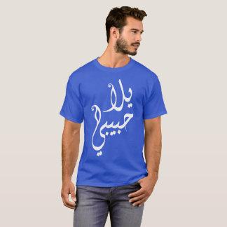 Yalla Habibi! T-Shirt