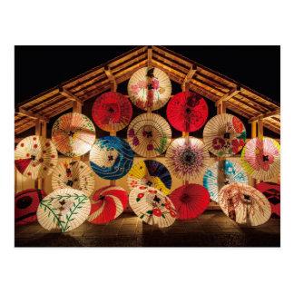 """Yamaga Tourou Festival in Kumamoto"" (Yamaga light Postcard"