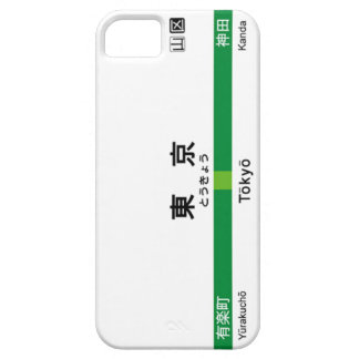 Yamanote line TOKYO Yamate line station name signb iPhone 5 Covers