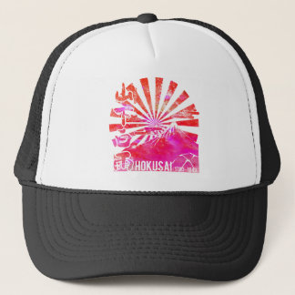 Yamashita white rain trucker hat