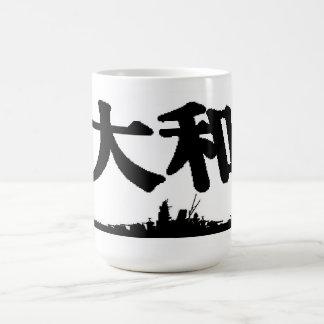 Yamato Mug
