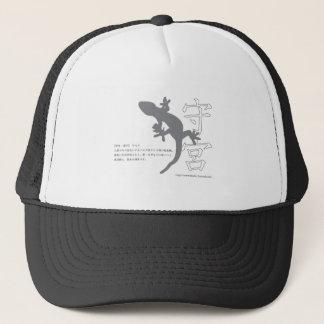 Yamori - gecko trucker hat