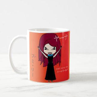 Yana Li sulk Coffee Mug