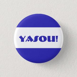 Yasou Greek Blessing 1 Inch Round Button