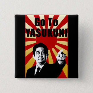 Yasukuni Abe 2 Inch Square Button