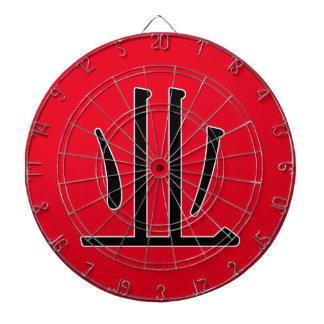 yè - 业 (karma) dart boards