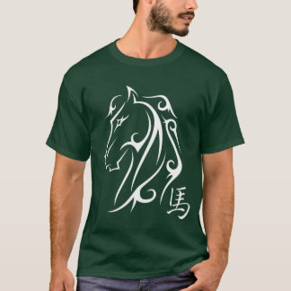 Year of Horse Light Design White Symbol T-Shirt