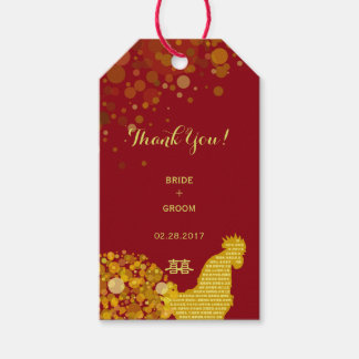 Year Of Rooster Chinese Wedding Party Favors Gift Tags