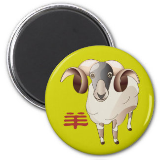 Year of Sheep Design Round Magnet