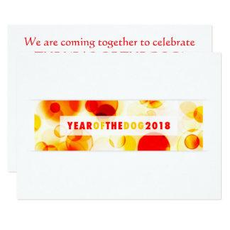 Year of the Dog 2018 Bokeh Banner Card
