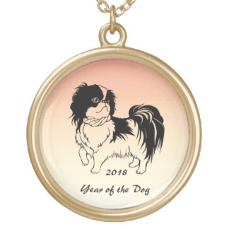 Year of the Dog 2018 Chinese New Year Necklace