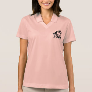 Year Of The Dog 2018 Polo Shirt