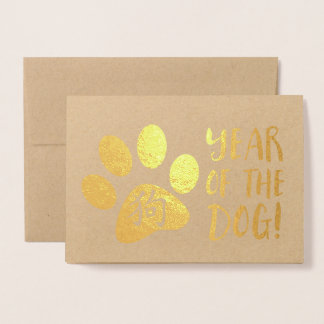 Year of the Dog Bokeh Gold Foil Foil Card