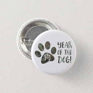 Year of the Dog Bokeh Paw 1 Inch Round Button