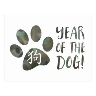 Year of the Dog Bokeh Paw Postcard
