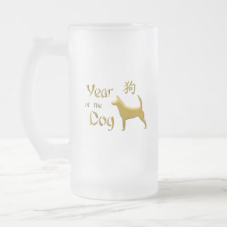 Year of the Dog - Chinese New Year Frosted Glass Beer Mug