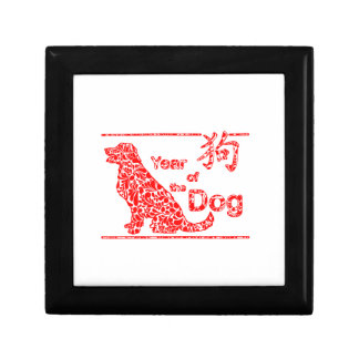 Year of the Dog - Chinese New Year Gift Box