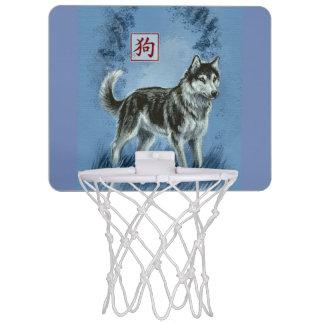 Year of the Dog Chinese New Year Mini Basketball Mini Basketball Hoop