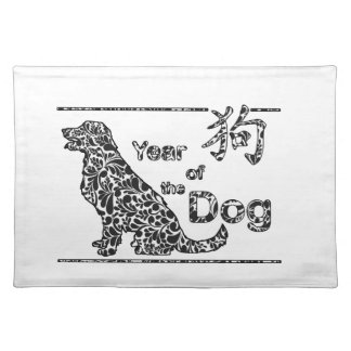 Year of the Dog - Chinese New Year Placemat