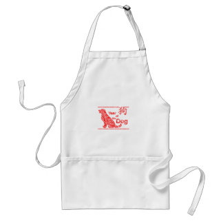 Year of the Dog - Chinese New Year Standard Apron