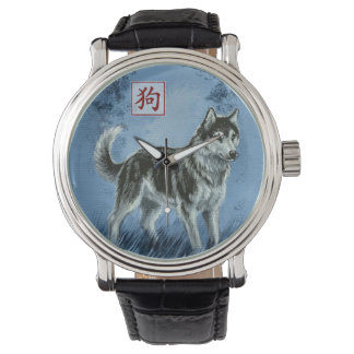 Year of the Dog Chinese New Year Wrist watch