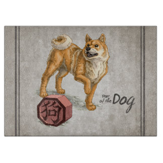 Year of the Dog Chinese Zodiac Art Boards