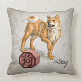 Year of the Dog Chinese Zodiac Art Throw Pillow
