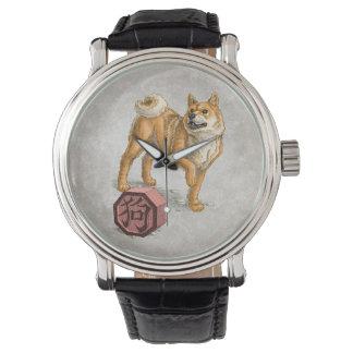 Year of the Dog - Chinese Zodiac Art Watch