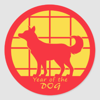 Year of the Dog Classic Round Sticker