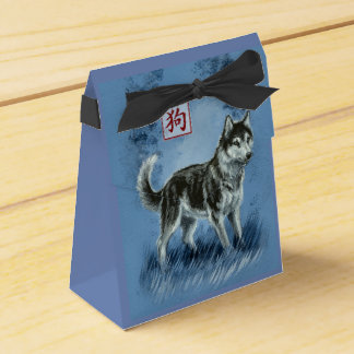 Year of the Dog Fold-up Gift Bag Favor Box