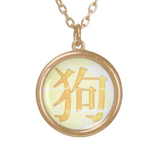 year of the dog gold plated necklace